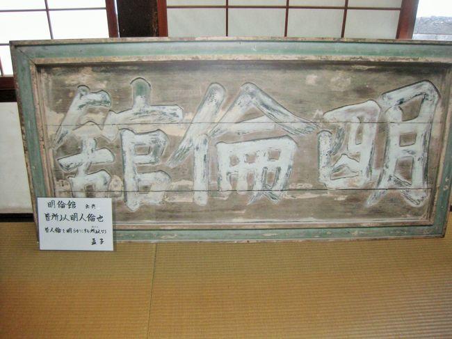 レンタカーで回る広島・山口・島根・鳥取の旅6日間④萩と津和野を楽しむ