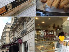 朝早くオープンしてますが、夕方には品薄状態に、閉店も早い パリの人は、朝パンを買いに行くんですね。私も朝買いに行きました♪
