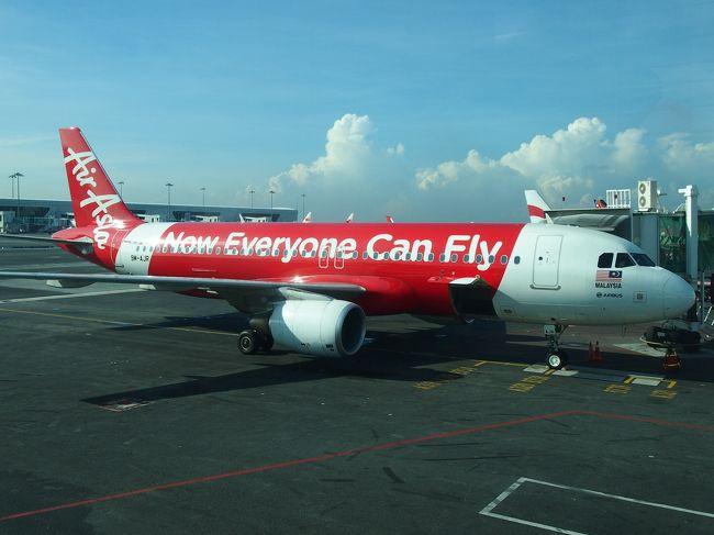 5662a84dd92e 中年バックパッカー、エアアジアで行く初めてのインドネシアで世界遺産 ...