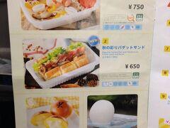 油淋鶏 ユーリンチーと言う中華、甘酸っぱいタレで唐揚げ 378円です 帰りに寄ったジョイフル