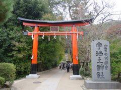 12:30 世界文化遺産宇治上神社
