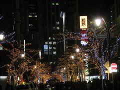 空いているイルミネーションの通りを歩くのは爽やか。最後に高島屋前から撮った夜景です。メトロ日本橋駅から帰る事にしました。  広尾も八重洲北口もが少なくて、師走の忙しさを感じる事なく、ゆっくりと過ごせたのがよかったです。 これからはこの辺りを開拓しましょ。 交通費の安い東京歩きは楽しいわ。