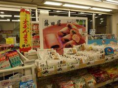 豊橋駅からは東海道本線で【蒲郡駅】に向かいます。駅のコンビニで知立名物の【大あんまき】を購入です。