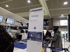 【成田空港】 高速バスで成田空港へ 久々の海外なので慎重になり、かなり早めに向かいました 着いたのは8時半頃 チェックインを済ませ、空港を見て回ることに