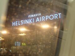 ヘルシンキ・ヴァンター空港着、出発まで1時間もなく慌ただしく乗り継ぎ AY429便でロヴァニエミ空港へ この時点でヘルシンキは小雨模様