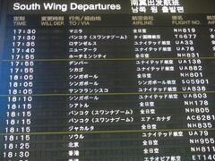 往路 NH805 18:15 成田空港発        23:35 スワンナプーム国際空港(バンコク)着
