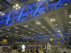 スワンナプーム国際空港に着きました。