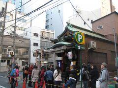 """七福神めぐりとありますが、八か所目の""""寶田恵比壽神社""""に到着。 こちらも参拝者の列が出来ていましたが、最後だしお参りして行こう! と妹が言うので、そうだね〜と答え、二人で列に並ぶことにする。"""