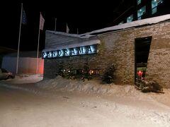 今日から4泊する、パノラマ。 レヴィはスキー場があるリゾート。 スキー場の山の中腹にあるホテルです。