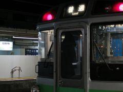 (「北海道旅2015冬 vol.1 根室本線で帯広から、富良野、赤平へ」からのつづき) 滝川駅で函館本線の電車に乗換え、美唄駅に向かう。