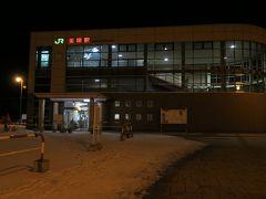 滝川駅から20分少々で美唄駅に到着。
