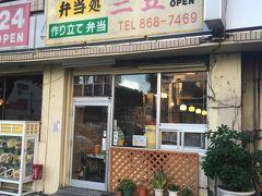 那覇に戻ってきて夕食に連れて行ってもらったのはここ 58号線沿いの三笠  お店は古くてあまりきれいとは言えないですが・・・