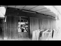 【成田山新勝寺の素敵な門前町徘徊】  もしかしたら最近の若い人は知らない?.....かもしれない.....「雨戸」。