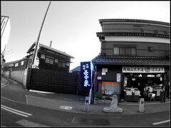 【成田山新勝寺の素敵な門前町徘徊】  両親が我孫子に住んでいる私は、いつも成田空港から車で実家間を往復していたので、成田山なんか 素通り歴20年.....。