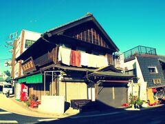 【成田山新勝寺の素敵な門前町徘徊】  おおおおおっ.....懐かしいき木造建築....朝早い時間なのでどこもまだ閉まっており、お店なのか民家なのかわからない....