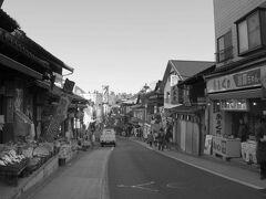 □■成田山新勝寺表参道■□  ここからいきなり、古都に突入?。なんと江戸時代からの日本の情景の面影がくっきりと形残っていました...。