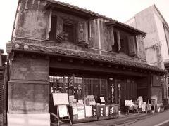 □■成田山新勝寺表参道■□  火災で焼失がたびたび起こり、この建物自体は、1868年建築(148年前)の蔵作りだそうです。有形文化財に指定。