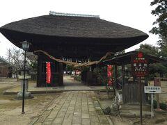 まず向かったのが坂東33観音28番札所 龍正院 滑河観音 838年開山 十一面観世音菩薩がご本尊。