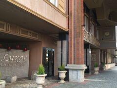 今日の宿泊先アトンパレスホテルへ