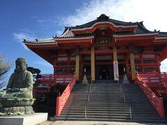 坂東27番札所 飯沼観音 810年開山 十一面観世音菩薩がご本尊。 御朱印は円福寺でもらいます。