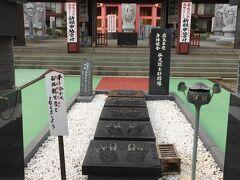 近くの万願寺へ、四国・坂東・西国のお砂踏み有りました。 もう回りきった感じに