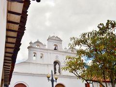 ラスアグアス聖母教会