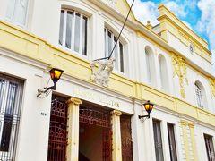 コロンビア軍事博物館