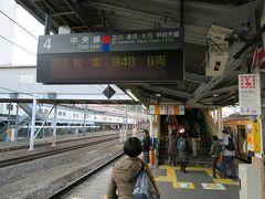 高尾駅から09:48松本行