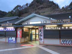 朝7時 阪和自動車道 岸和田サービスエリアです。 少し、雨が降っていました・・