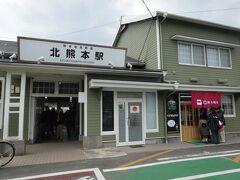 ラストラン1週間前の2月7日。雲が多いが2月にしては暖かいお天気。北熊本駅。