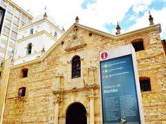 聖アウグスティン教会