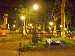 アラフエラ中央公園