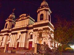 アラフエラ大聖堂