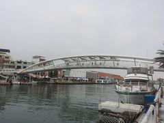 16:00 西子灣駅からのんびりと街中を歩いて鼓山漁港へ来た。 この橋を渡ると旗津へと向かうフェリーの乗り場がある。 旗津へは後で行くことにして、↓へと向かう。