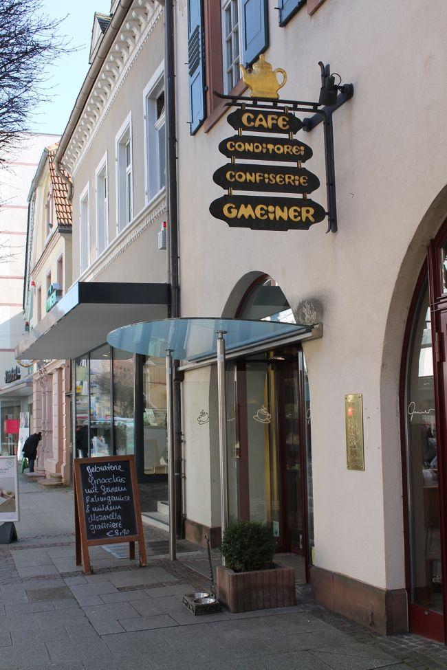 カフェ「グマイナー」の旅:ついにシュヴァルツヴェルダー・キルシュトルテの個人的NO.1が決まる。
