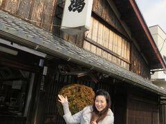 もはや観光ポスター!  こちらが湖里庵で頂いた食前酒の【吉田酒造】 素晴らしく美味しいお酒。