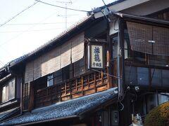 そして寺田屋もありました。