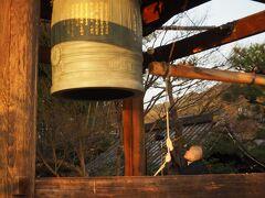 さて、時間も余ったので、八坂の塔と夕日の写真でも撮るかと思い、高台寺の付近で撮影スポットを捜し歩きます。