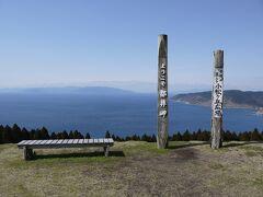 霧島ホテルから下道で2.5h走って「都井岬」へ。