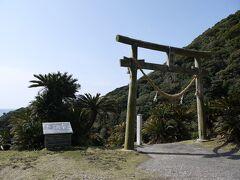 すぐ近くには、御崎神社があります。