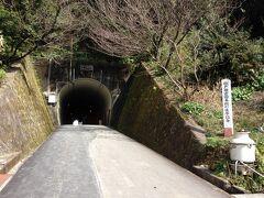 40分走って「鵜戸神宮」へ。 トンネルを抜けて結構歩きます。