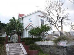 そこから10分で今日の宿泊先「ペンション青島」に到着。 1泊2食付きで7000円!しかも、青島まで歩いて行けます。