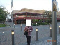 シティ・プレイスに面したケアンズ博物館(閉館中でした。)