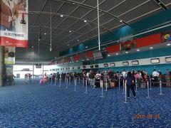ケアンズ国際空港(日本に戻ります。)