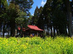石貫神社  いい神社でした…