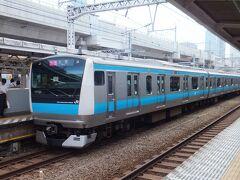 人間ドックが行われたのが有楽町だったので有楽町から京浜東北線に乗車しました。 この時はどこに行こうか決まっていなかったので、とりあえず神田で下車。