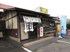 """どんどん行きます。ここからは""""有名店""""と呼ばれるお店へ。  ●三店舗目●『もり家 本店』さん 〒761−1704 香川県高松市香川町川内原1575−1 高松空港から車で10分、高松駅から40分ほどの場所にあります。 メディアなどにも多数出演しているいわずと知れた有名店です。"""