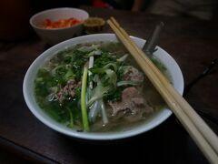 「ハノイ(ベトナム)に行ったらここでフォーを食べなければいった意味がない」というほど秀逸なフォーです。ぜひともご賞味ください