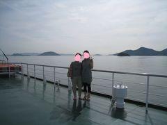 おうどんを食した後、どうしよう!?  せっかくやし、小豆島でも行こか!?  ということで、フェリーに乗って、小豆島へ♪