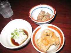 小豆島を後にして、締めの道後温泉!!の前に、  お腹がすいたので、ご飯を食べましょう。  とりあえず、愛媛に帰ります。